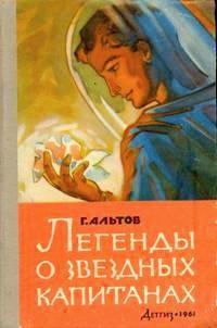 altov1